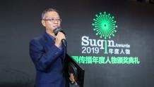 际恒锐智傅志昱从数学神童、清华文青到营销专家