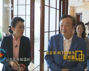 华为公关的反击-闻远达诚管理咨询
